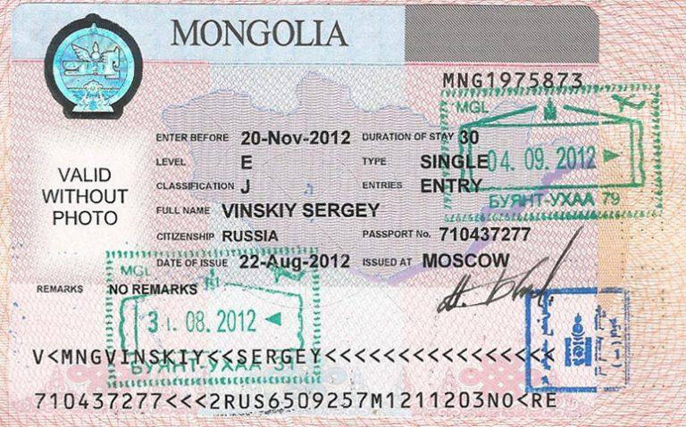 Как сделать визу в крым 503