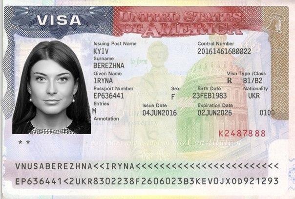Как сделать визу в сша