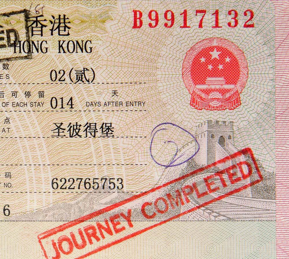 Как в гонконге сделать визу для китая