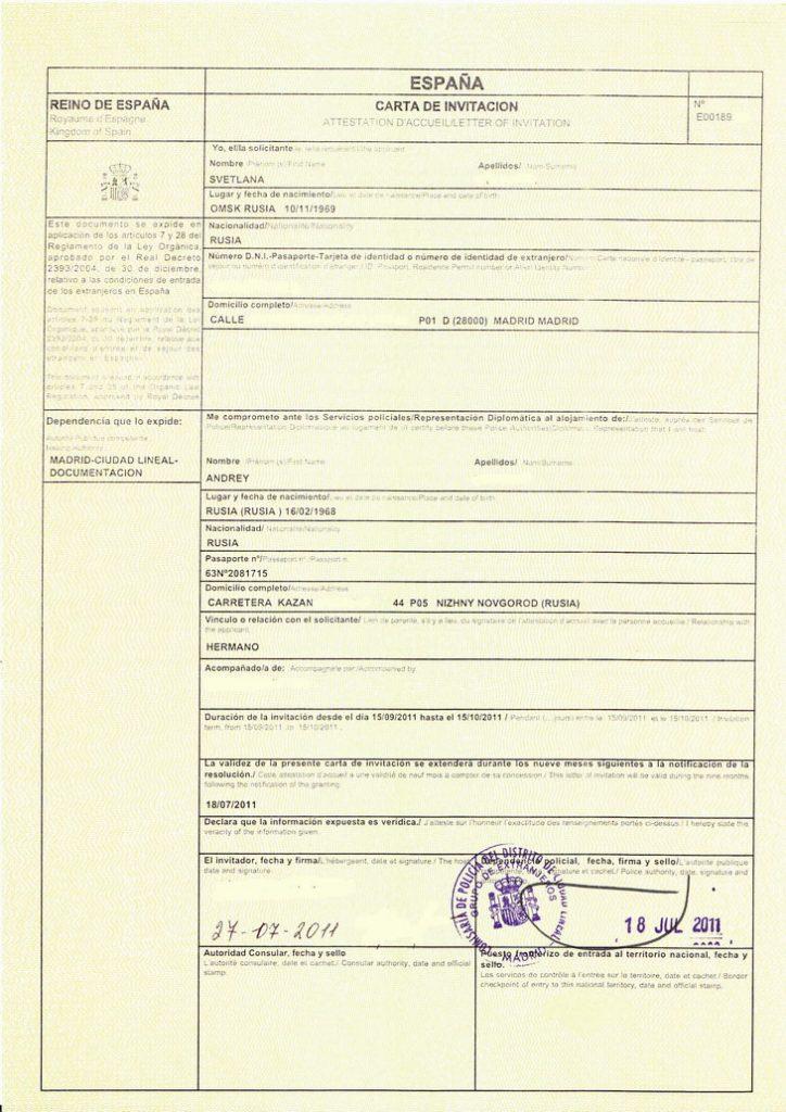 Золотая виза в Испанию - Русская Испания