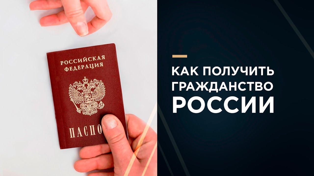 Как сделать украинское гражданство 557