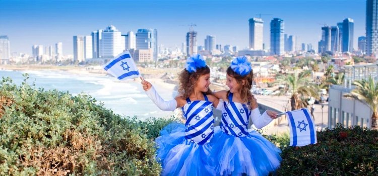 Прекрасная страна Израиль
