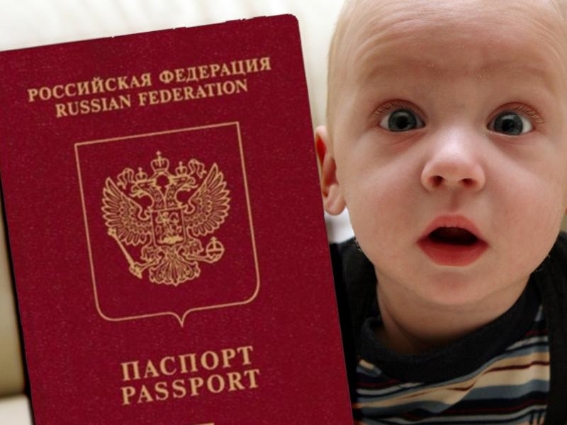 Анкета на загранпаспорт для ребенка