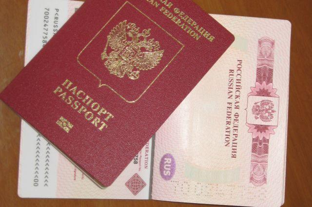 Старый паспорт или новый