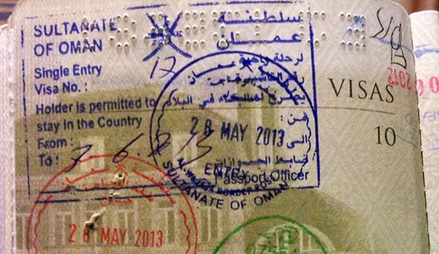 Рабочая виза в Оман