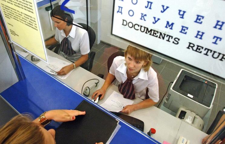 Получение визы в визовом центре
