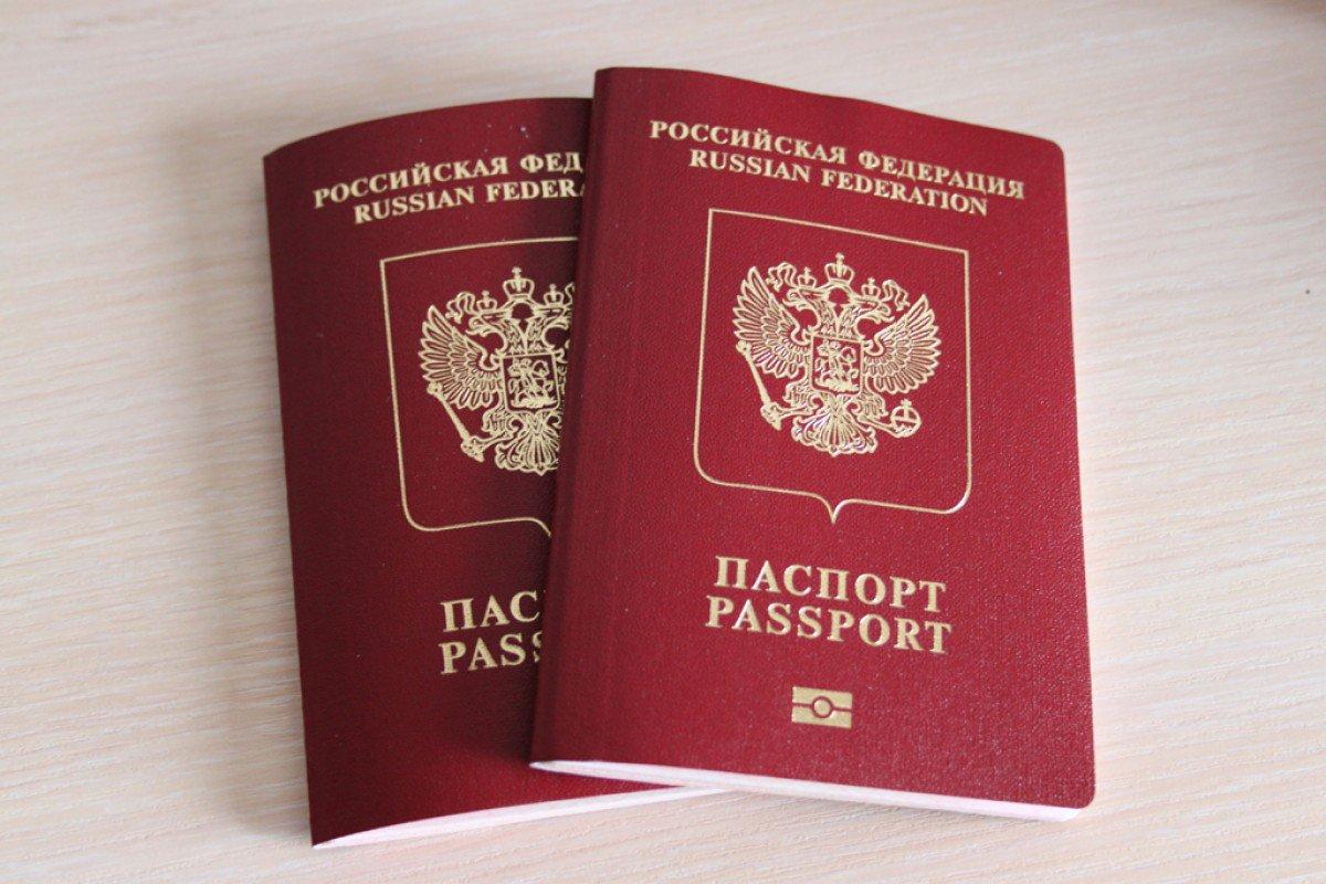 Виза на Ямайку для россиян: правила оформления и получения