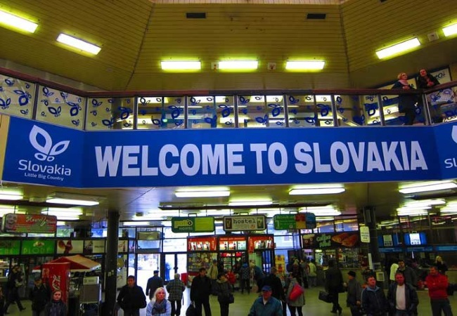 Словацкий аэропорт