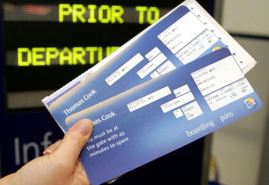 Билеты в Колумбию