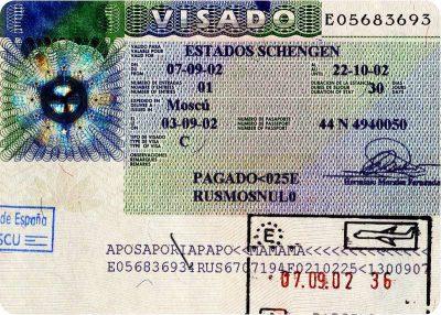 Нужна ли виза испанию 2016