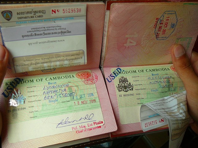 Документы в Камбоджу