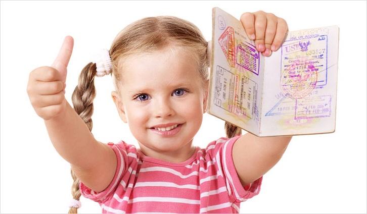 Выезд без загранпаспорта