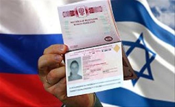 Штамп о визе в Израиль