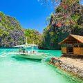Сказочные Филиппины