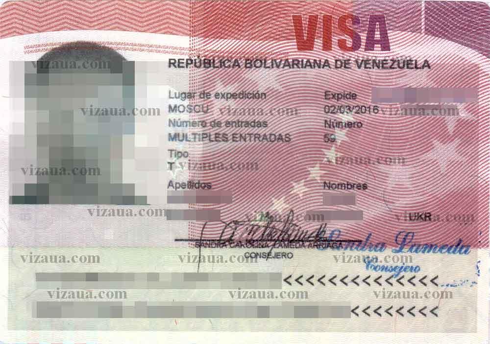 Как получить визу в Венесуэлу