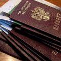 Заявление на паспорт старого образца