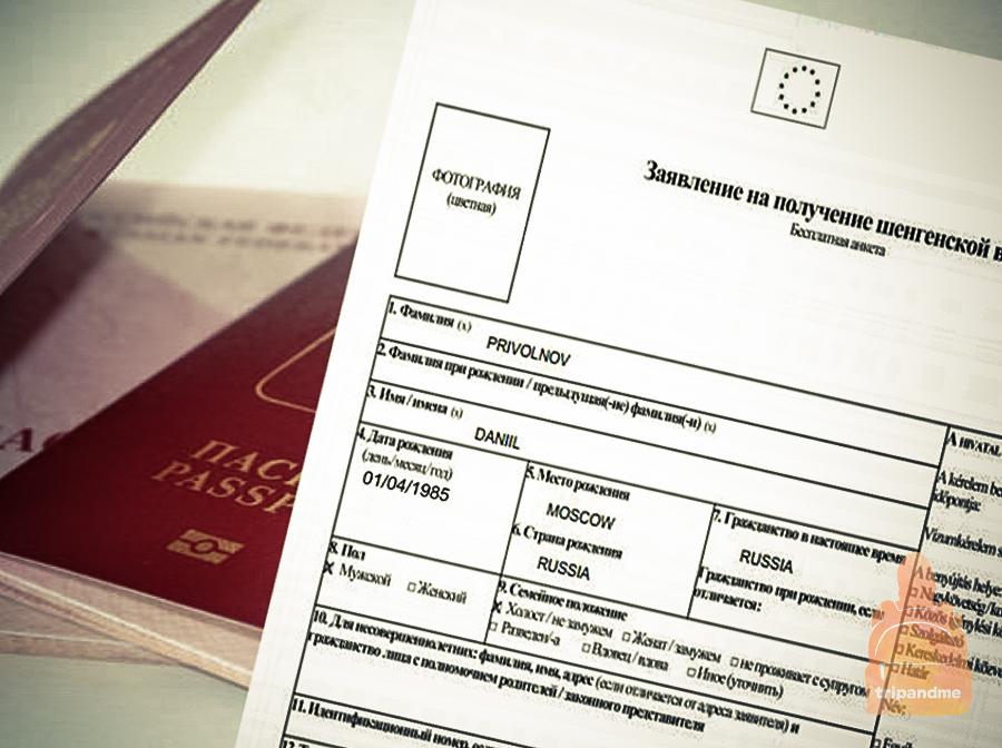 Какие нужны документы для визы в Венгрию