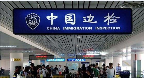 Виза по прибытии в аэропорт Гонконга