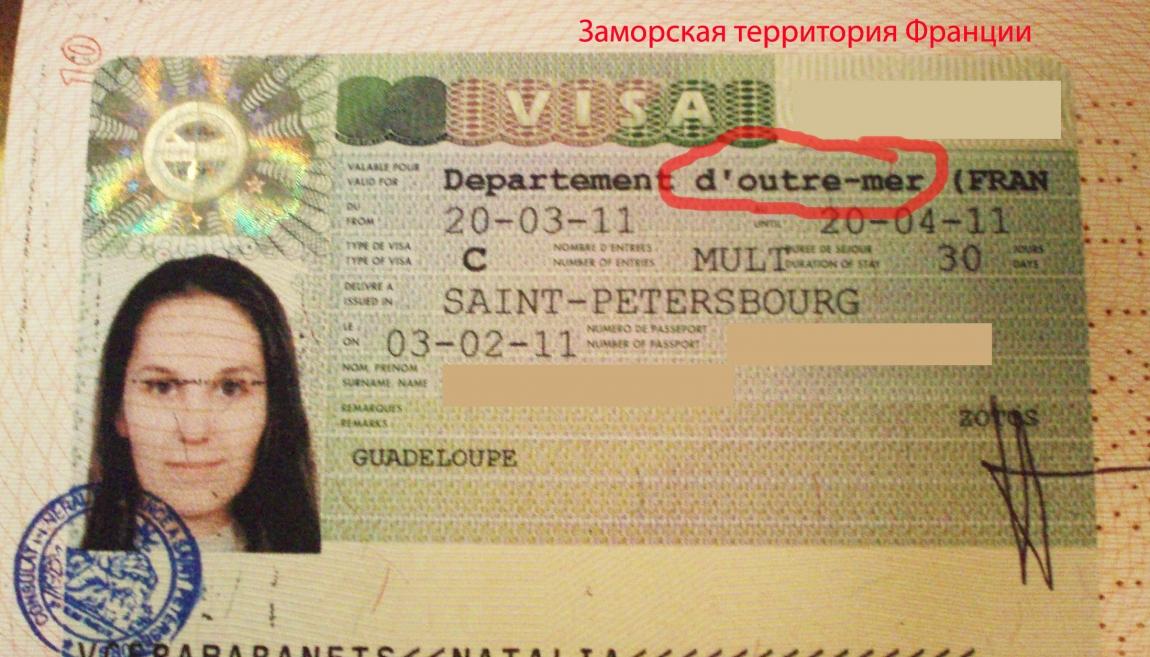 Открытая виза в Гваделупу