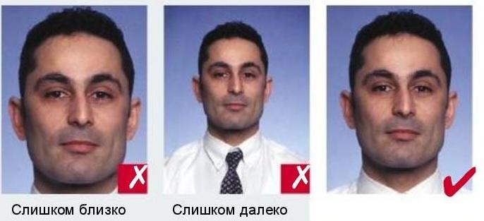 Какие фото не пригодны для получения визы
