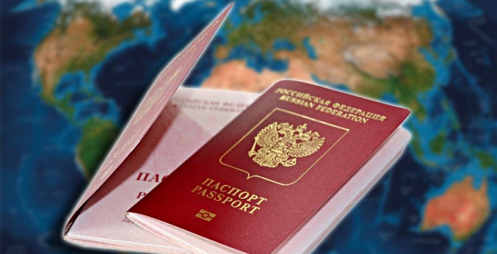 Какие документы нужны для визы в Мартинику