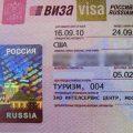 Виза для американцев в Россию