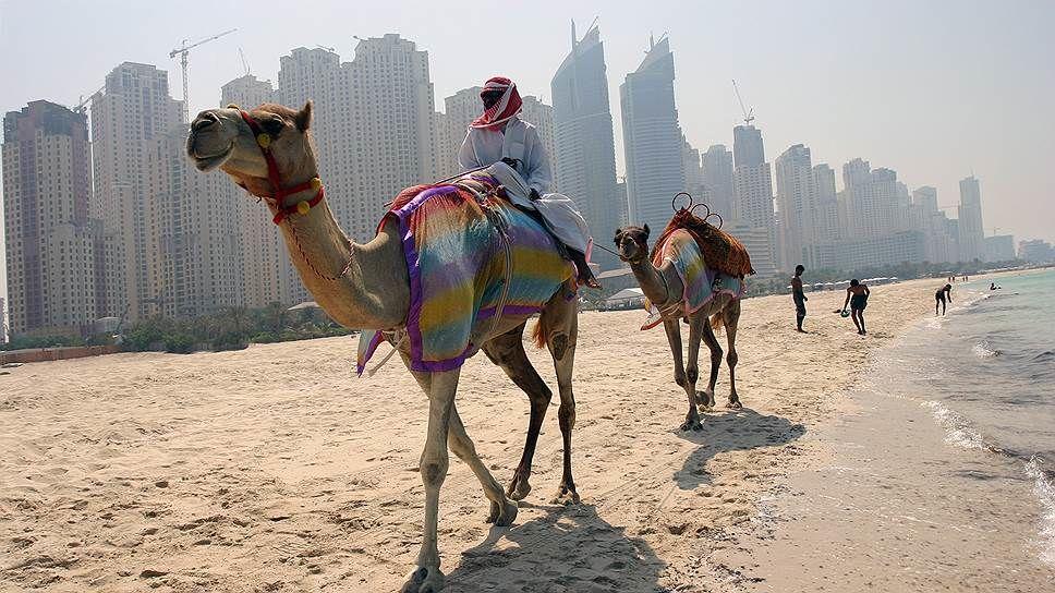 Оформление туристической визы в ОАЭ