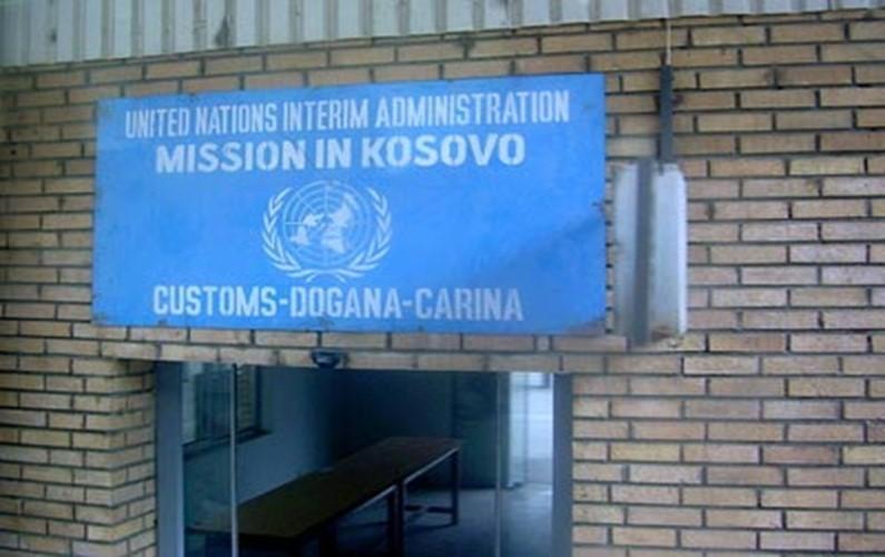 Можно ли получить визу на косовской границе?