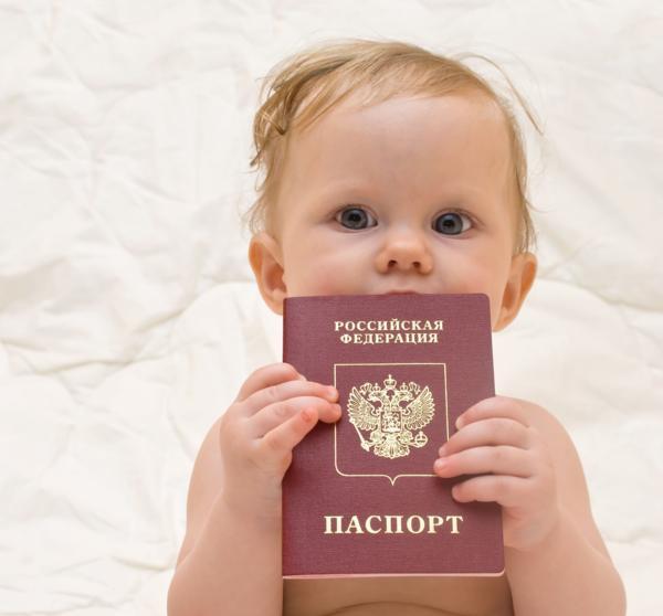 Документы для детской визы