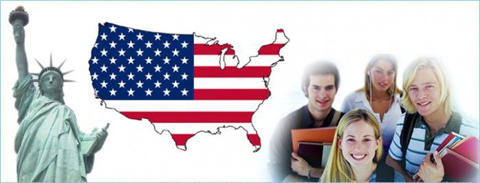 Виза для учебы в США