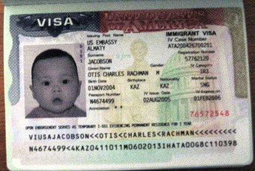 Выдача разрешения на въезд несовершеннолетнему до 14 лет