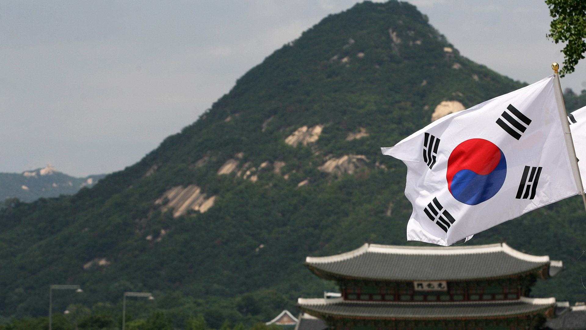 Страна Южная Корея