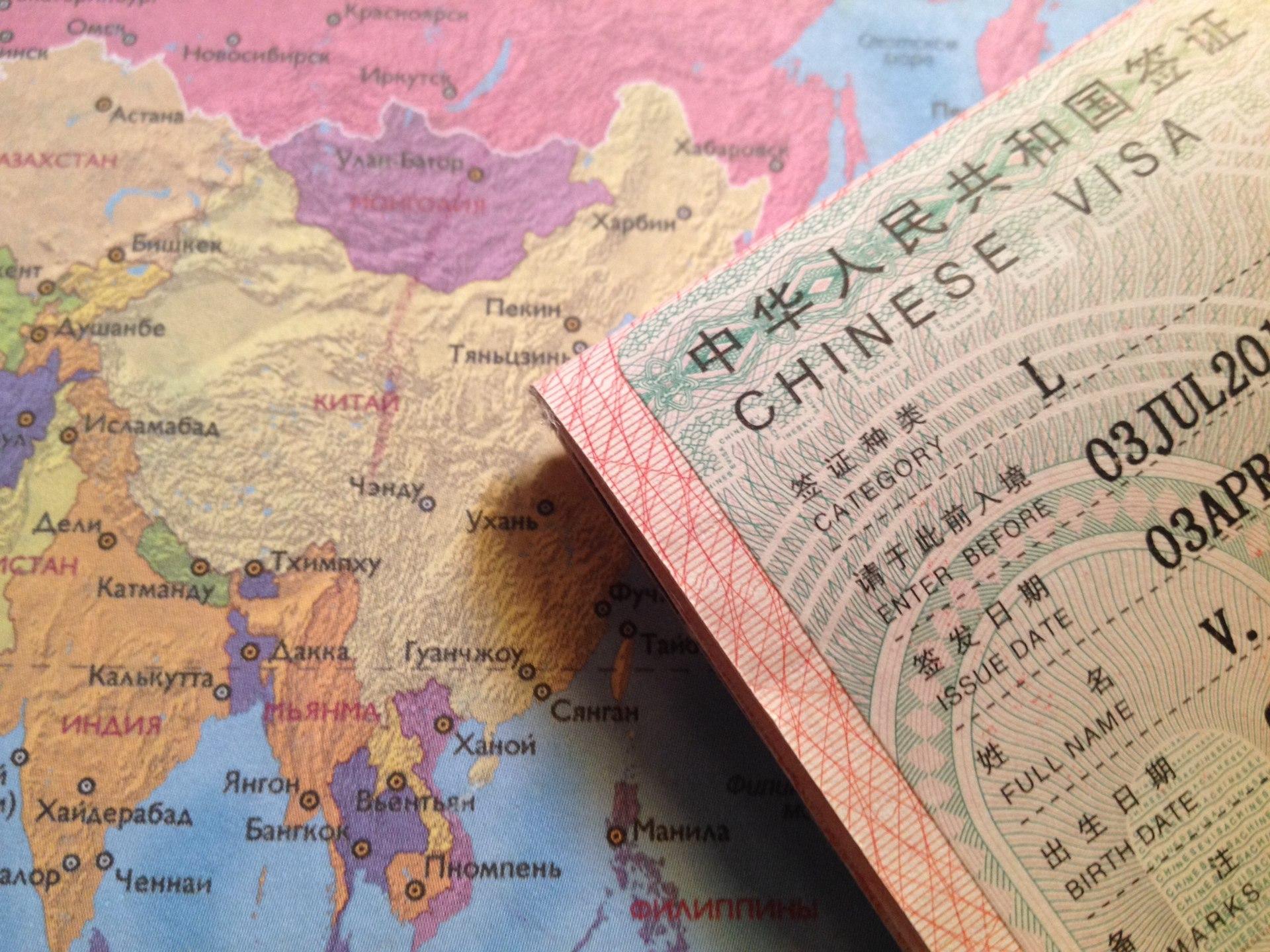 Виза в китай 2017 самостоятельно