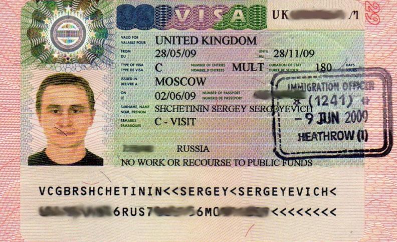 Рабочая виза в Британию - как получить