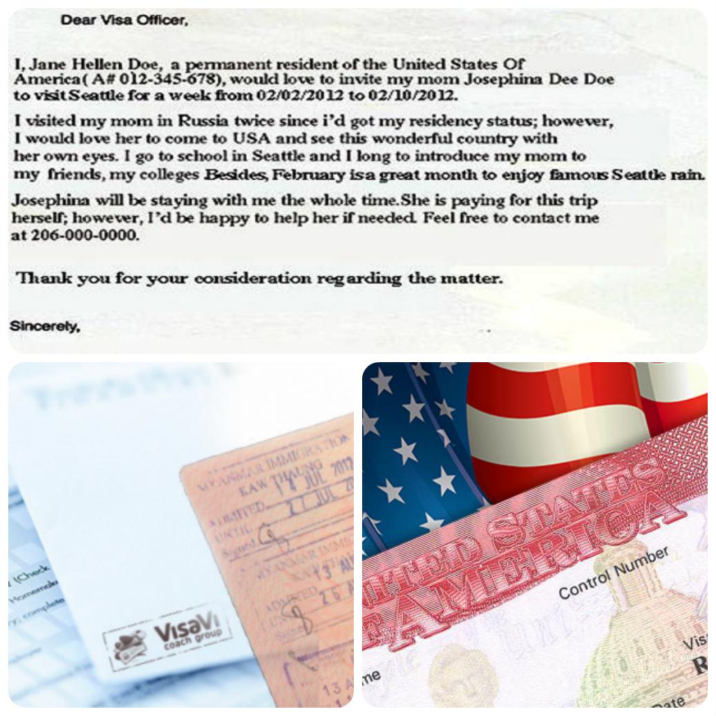 Оформление приглашения в США