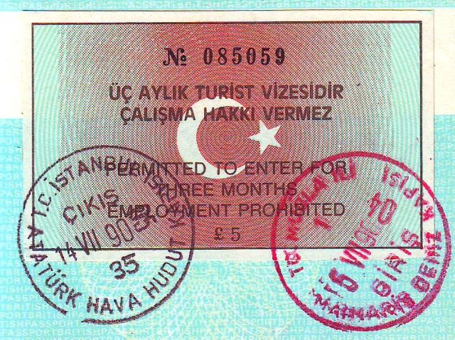 Турецкая виза 2017