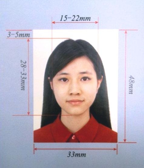 Каким должно быть фото на визу в Китай