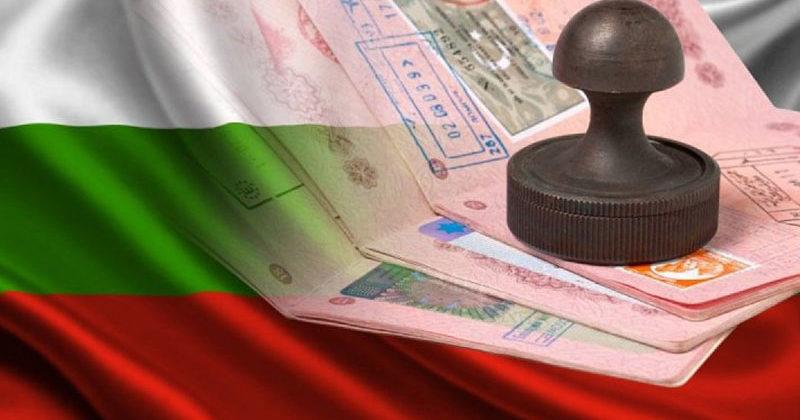 Мультивиза в Болгарию как получить
