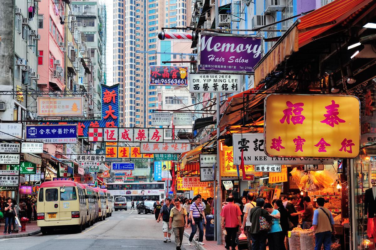 Мистический Гонконг