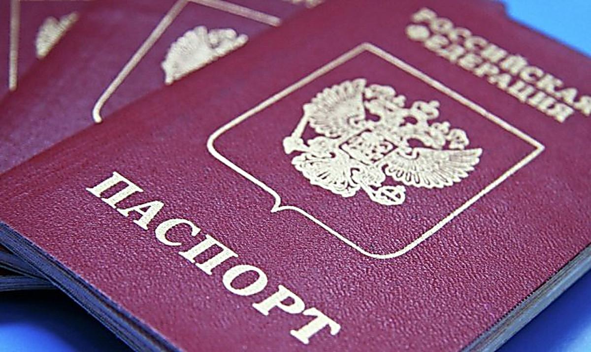 Загранпаспорт для посещения Турции