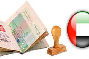 Возможно ли продление визы в ОАЭ