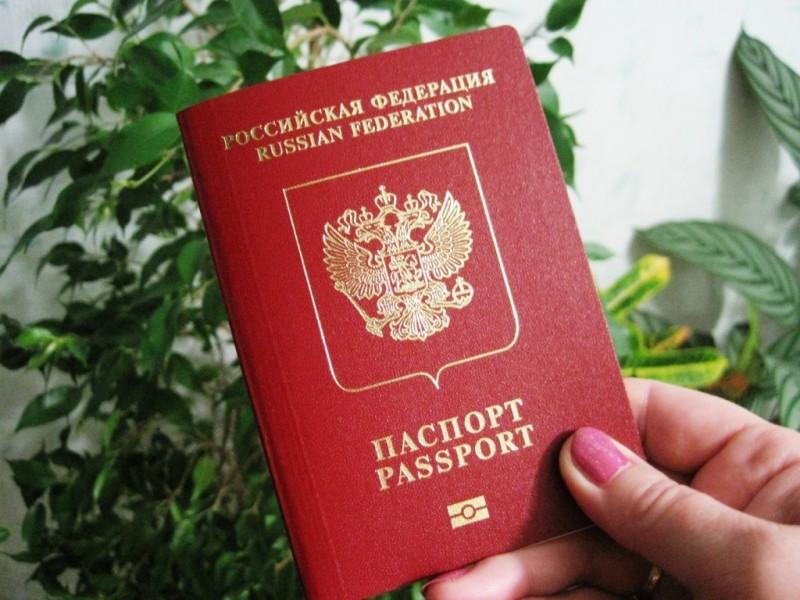 Документы для визы на Сент-Винсенг