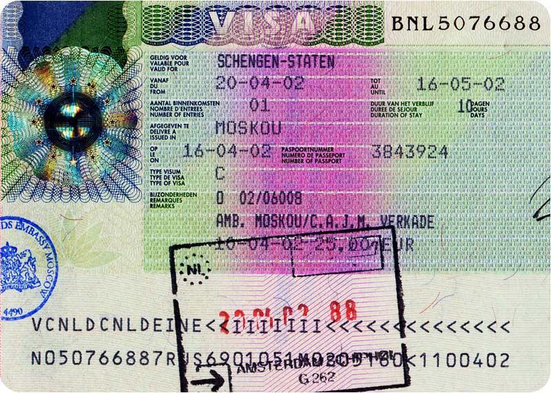 Виза в Люксембург: правила оформления для россиян в 2017 году