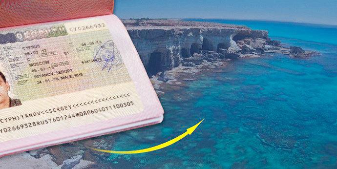 Как оформить про визу на Кипр