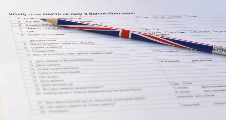 Анкета для бизнес визы в Британию