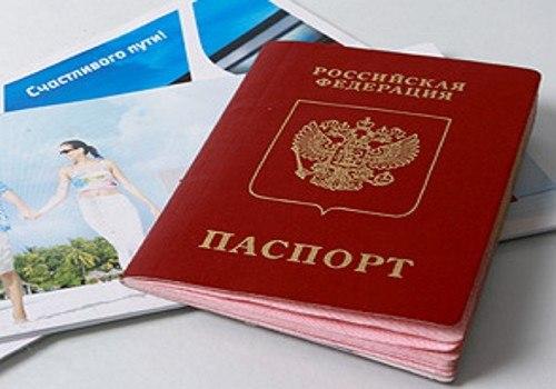 Что может помочь на собеседовании для получения визы