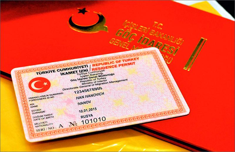 Получение разрешения на работу в Турции