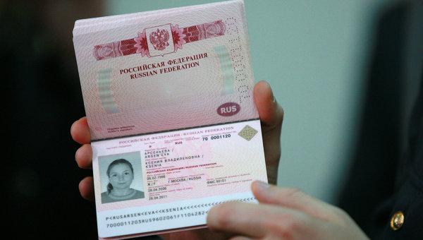 Биометрический загранпаспорт РФ