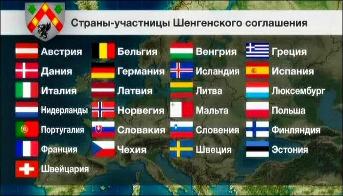 Особенности получения ВНЖ в странах Шенгенского соглашения