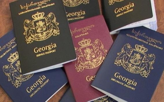Как получить паспорт Грузии